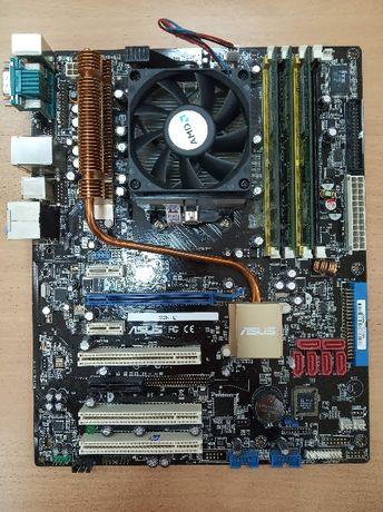 Материнская плата ASUS M2N-E + процессор + память