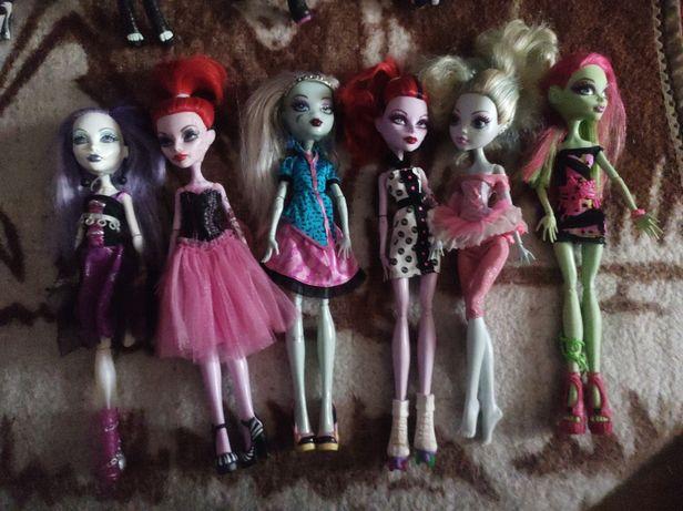 Zestaw Monster High