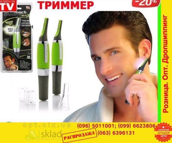 Триммер бритва microTouch мужскойТример дляНоса бровейБороды ушейxMax