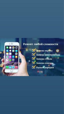 Срочный Ремонт айфон IPHONE, iPad, MacBook, Apple Watch, Киев