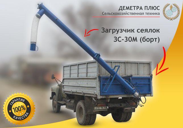 Загрузчик сеялок ЗС-30М (завантажувач сівалок, борт ГАЗ)