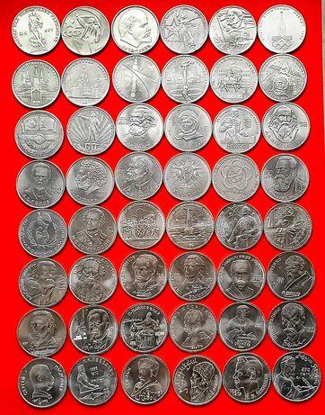 Распродажа Юбилейные монеты СССР (Оригиналы 1 рубль, 3рубля и 5рублей)