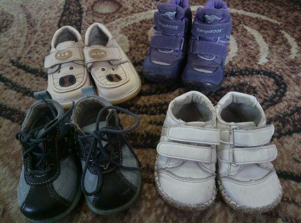 Обувь на мальчика,детские ботиночки, кроссовки,сапожки на малыша
