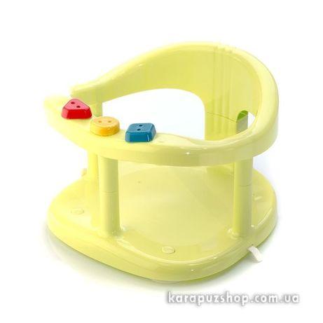 Стульчик для купания детский