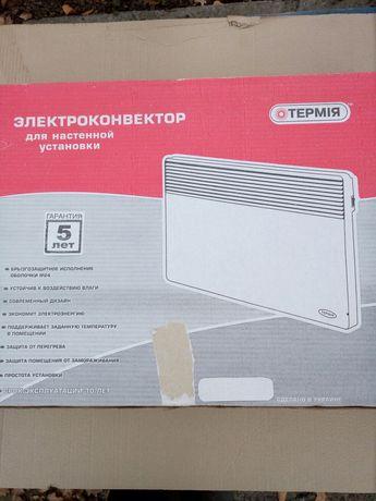 Продам новые электроконвектора Термия  2000 w, и 1500 w.
