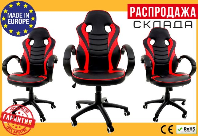 Компьютерное Игровое Кресло Геймерское Vecotti Красное ПОЛЬША