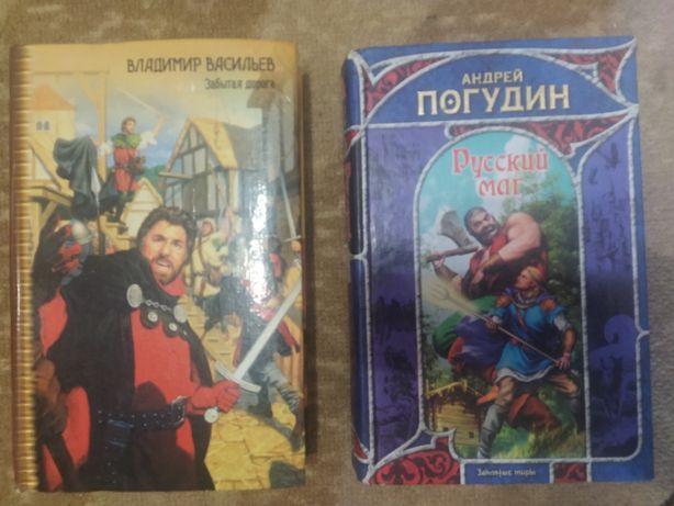 Книги.Фантастика.приключения.магия.