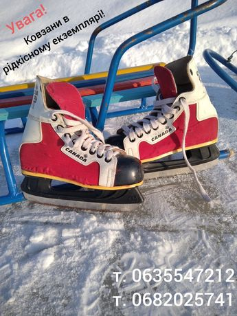 "Взуття:"" Team CANADA STAR ""для катання..."