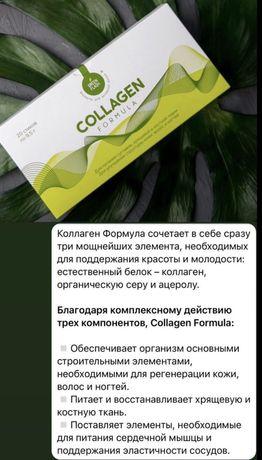 Коллаген формула, лучший collagen