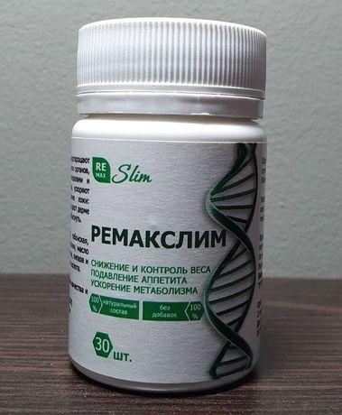 Ремакслим таблетки для похудения. БАД. Жиросжигатель для снижения и ко