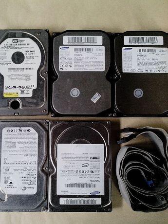Жёсткие диски
