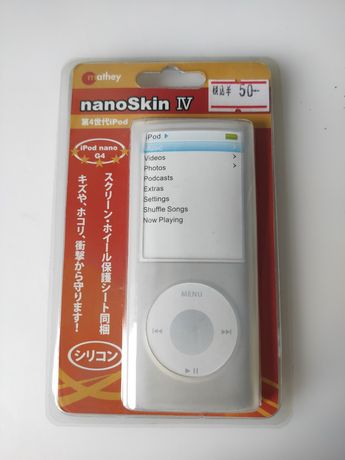 Case iPod Nano 4 IV etui silikonowe