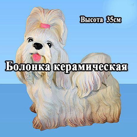 Керамическая фигура Собака Болонка Декоративная Цена 100грн Почту прос