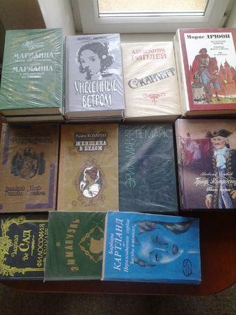 Книги. Распродажа.