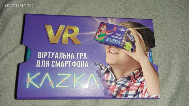 Окуляри віртуальної реальності АТБ КАЗКА, VR