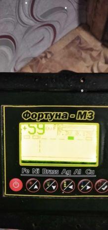 Фортуна  м 3 металлоискатель