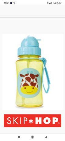 Skip hop zoo пляшечка поїльник з трубочкою жирафик,кажан strawb