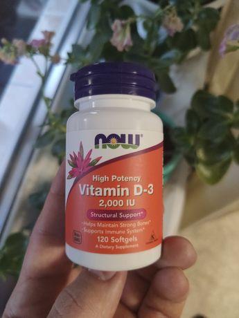 Витамин Д3 2000 МЕ, Now Foods (США), 120 капсул. Поддержи иммунитет!
