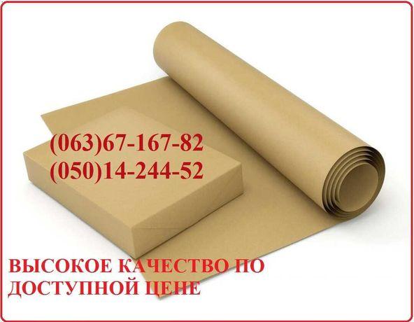 Упаковочная крафт бумага для упаковки калька под карандаш тушь выкроек