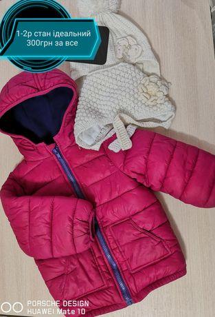 Куртка весна-осінь +2 шапочки