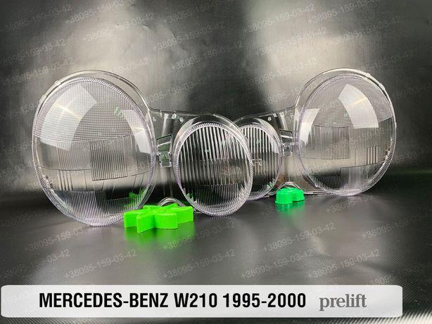 Новое стекло фары Mercedes-Benz W210 фара 1995-2000 E-Class Мерседес
