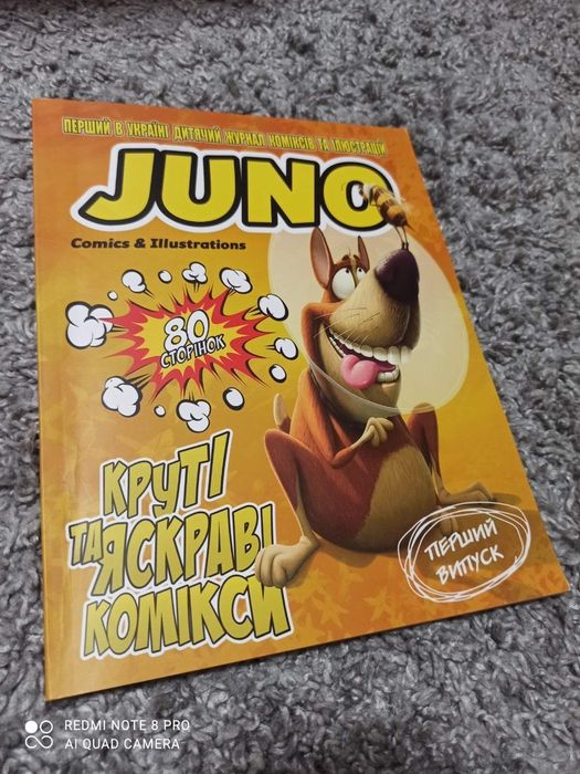Книга комикс джуно (Juno) Киев - изображение 1