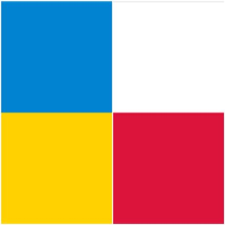 Посылка Польша-Украина