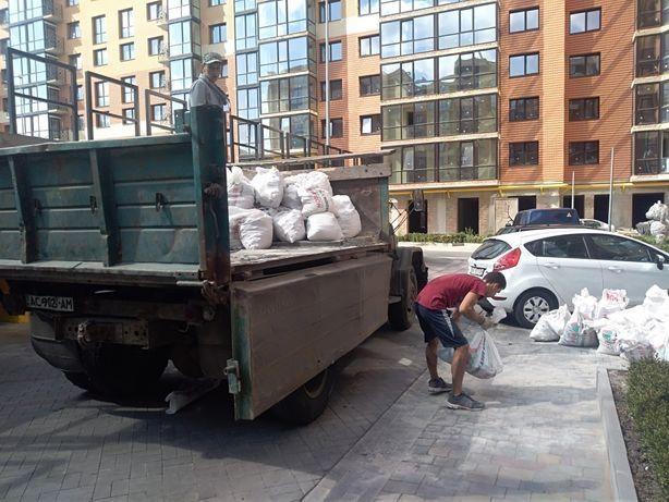 Вивіз сміття, вантажники, демонтажні роботи.