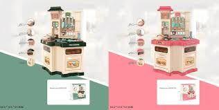 Детская интерактивная кухня Bozhi Toys 848A, 77см Пар и Льется вода