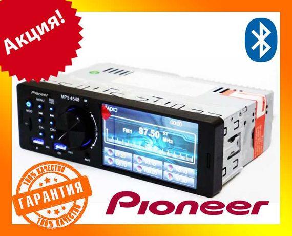 "Автомагнитола Pioneer 4548 экран 4.1""  Пионер Магнитола Без Предоплаты"