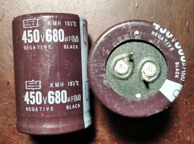 Конденсатор электролитический 680мкф 450в