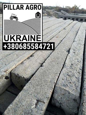 Для ограждений/Заборов Столбики/Стовпчики/ Ж.Б. От производителя / Б/У