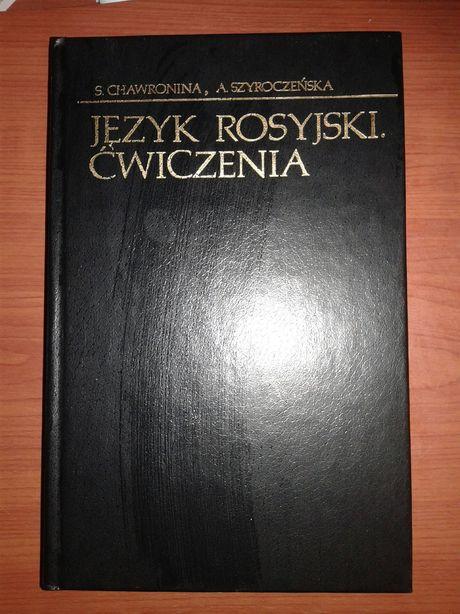 Język rosyjski ćwiczenia