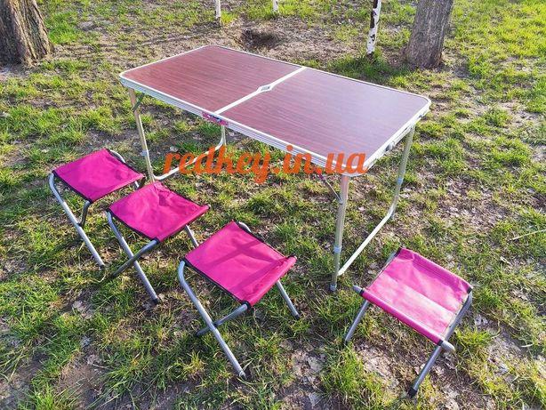 Столик туриста раскладной + 4 стула Чемодан-стол D&T DT4251