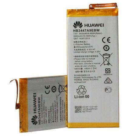 Oryginalna bateria HUAWEI P8 HB3447A9EBW