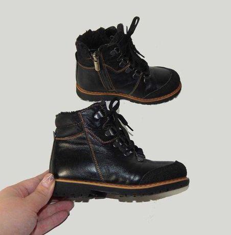 Зимние ботиночки (берегиня) кожаные