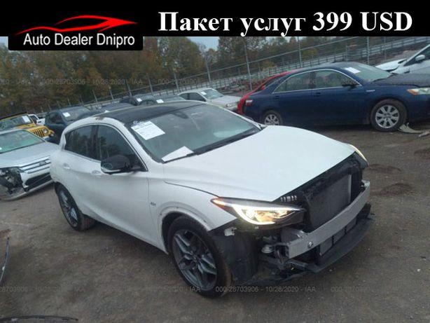 2018 INFINITI QX30 (Авто в США)