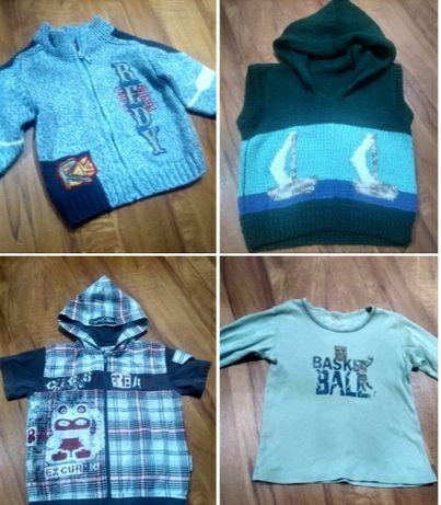 Пакет одежды курточка комбинезон мальчик 2 года