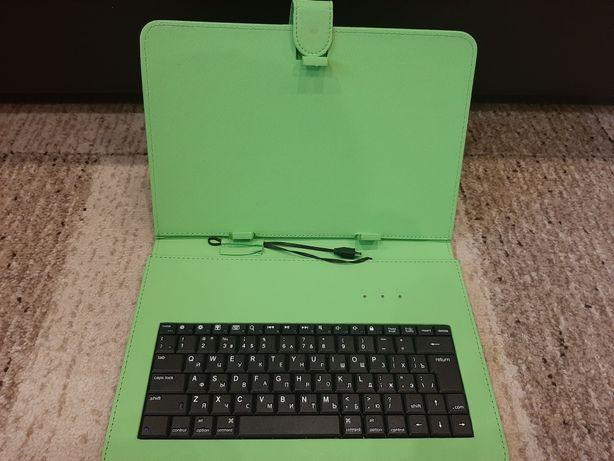 Чехол с клавиатурой для планшета;