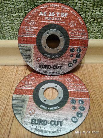 Продам диски отрезные и зачистные в ассортименте (лот 98 шт.)