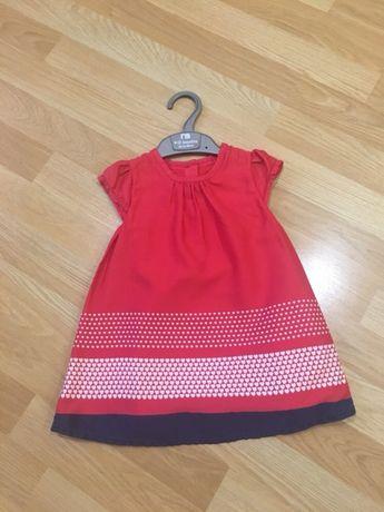 Очень красивое платье Mothercare и подарок Chico