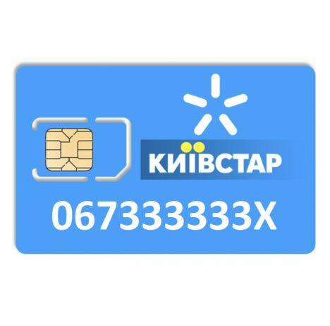 Элитный VIP Золотой номер киевстар