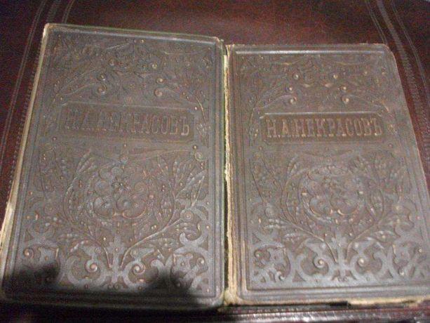 Некрасов 1890 года в двух томах