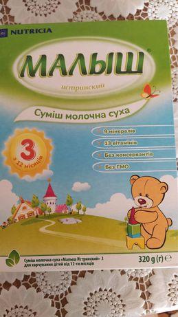 Детское питание (Малышь)6шт
