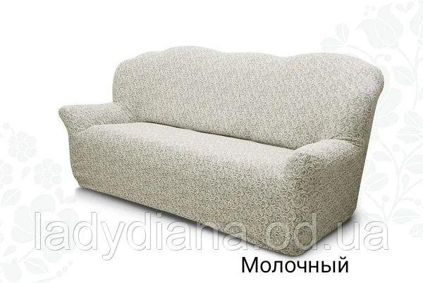 Чехол для дивана без оборки Жаккард Турция