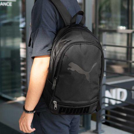 Рюкзак спортивный мужской дорожный PUMA NIKE сумка для тренировок 44