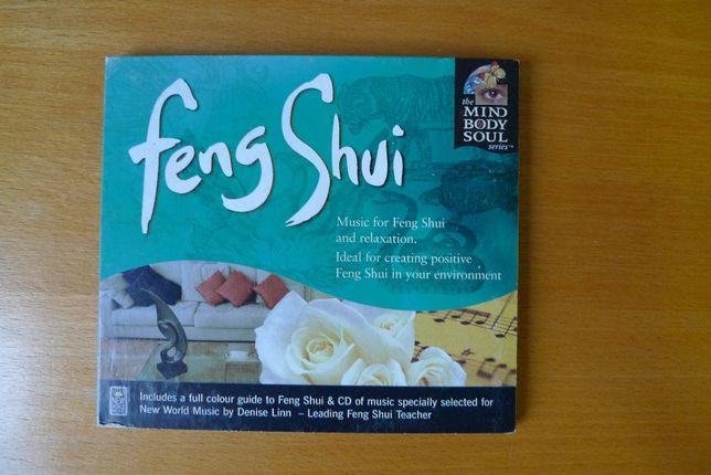 CD Feng Shui - Música para Feng Shui