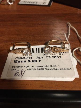 Сережки золотые 585 пробы +Крестик золото 585 пробы  БРОНЬ!!