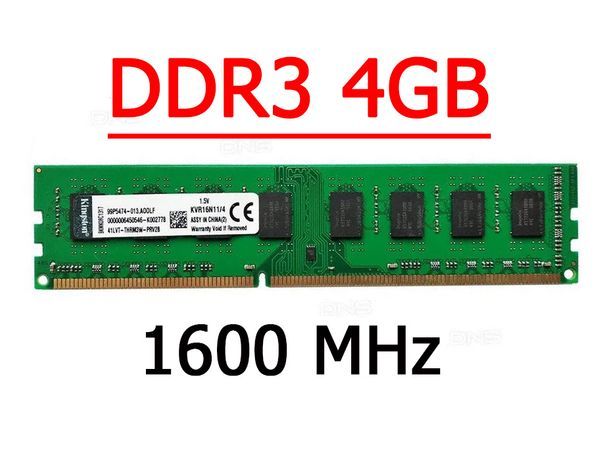 Память DDR3 4Gb PC3-12800 1600/1333MHz Kingston