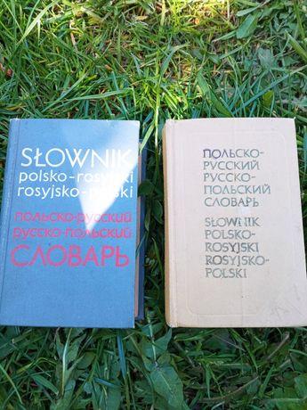 Słownik polsko rosyjski i rosyjsko polski